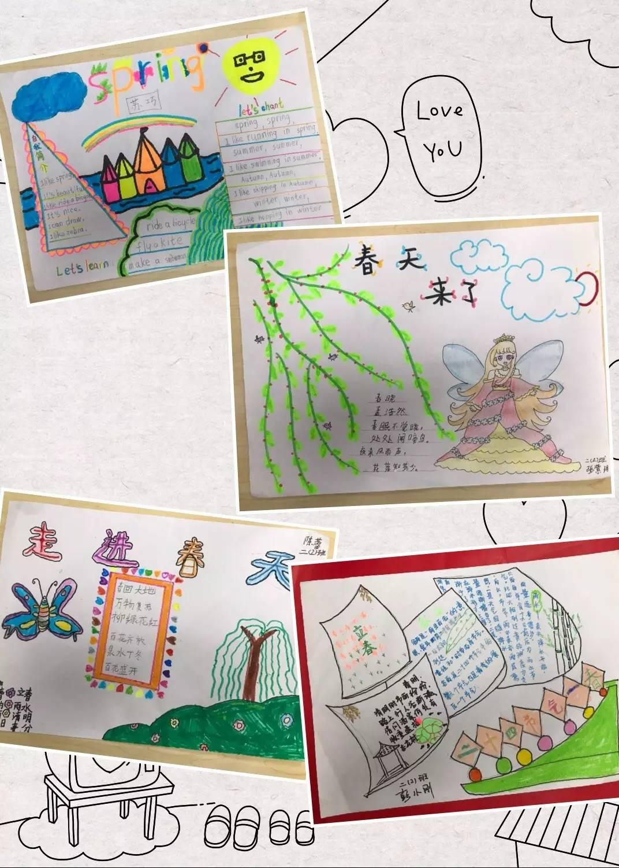 儿童24节气画-级TCI课程 二十四节气之春 画春