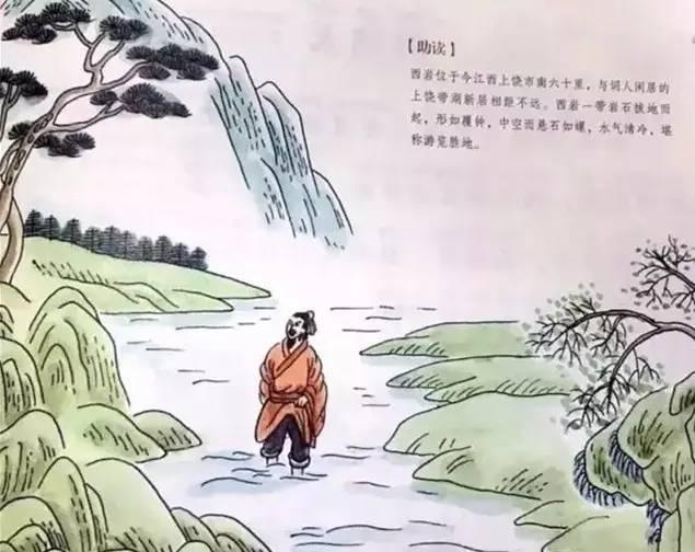 00首耳熟能详的唐诗宋词