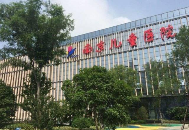 南京儿童医院耳朵整形