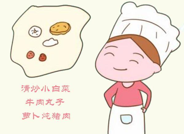 小孩拿勺子吃饭简笔画-饭方式,会阻碍宝宝的成长发育 妈妈别大意