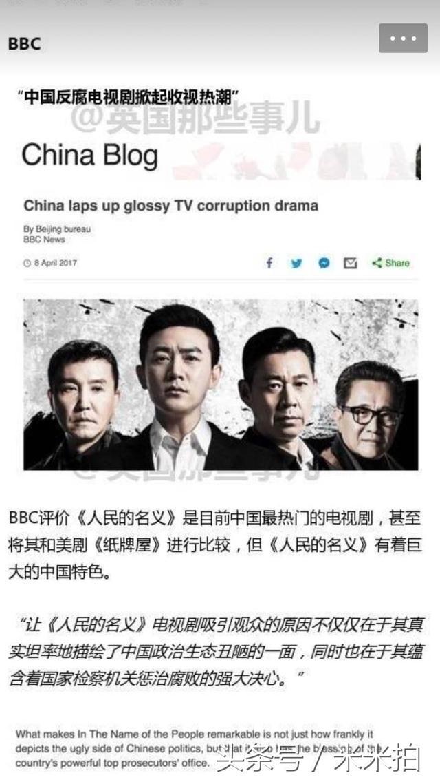 康达书记的gdp什么意思_陈道明,靳东,吴刚 这样的大叔到60岁都有人想睡