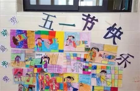 幼儿园五一劳动节主题墙环境布置!