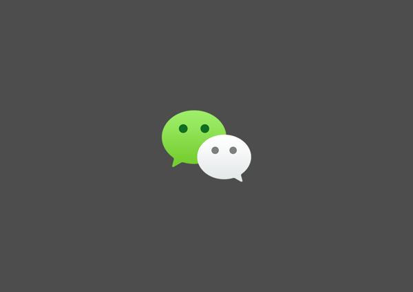 微信的品牌设计曝光,你知道它的 logo 是怎么来的吗?