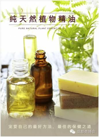 展商推荐丨钧鑫 致力于进口精油销售与芳香疗法教育