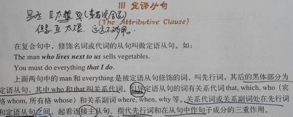 高中英语教材的语法讲解中竟然有28处疑似错误