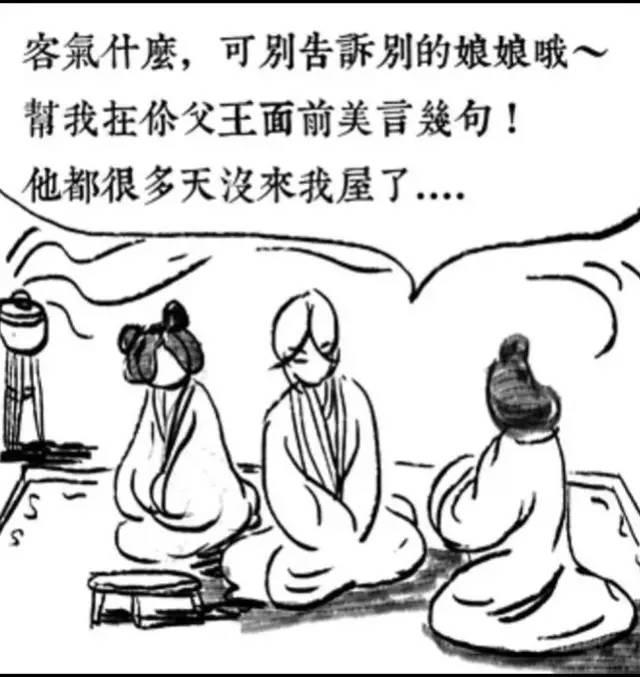 动漫 简笔画 卡通 漫画 手绘 头像 线稿 640_677