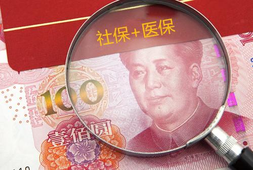北京司机自称揪口罩透气感染下半年社保迎来5个变化