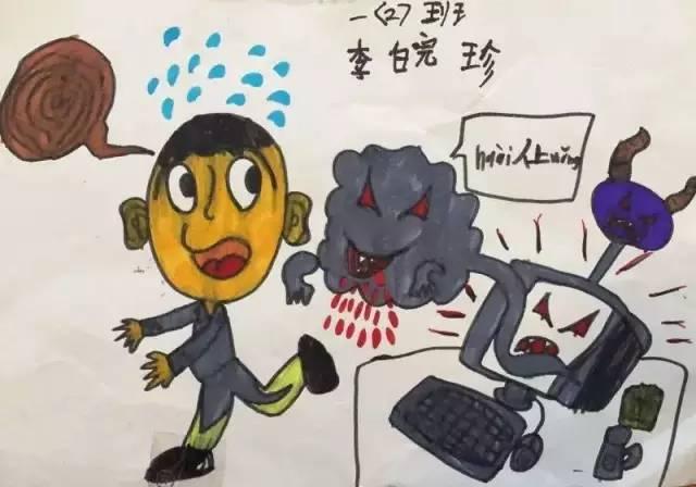 """""""文明小网民,童画正能量"""" 慈溪市网络少儿绘画大赛来啦!图片"""