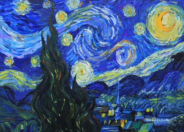 梵高星空原画现在在哪儿展览