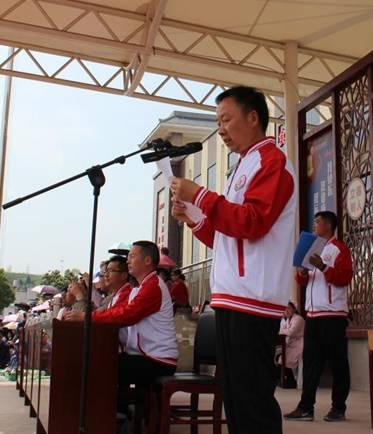 汉中市仁德学校第一届田径运动会开幕式成功举办图片 27582 373x434