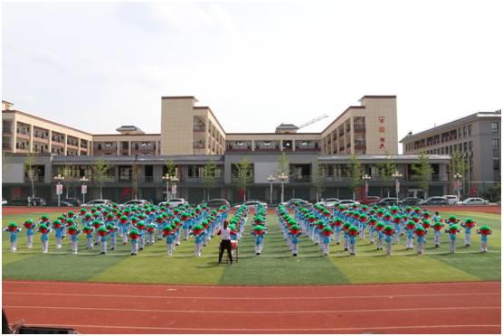 汉中市仁德学校第一届田径运动会开幕式成功举办图片 30057 556x372