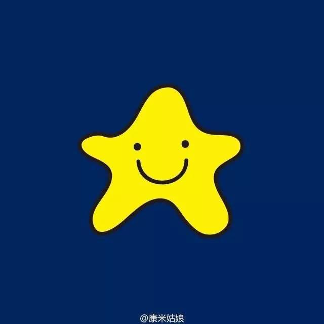 简笔画 星星的九种画法