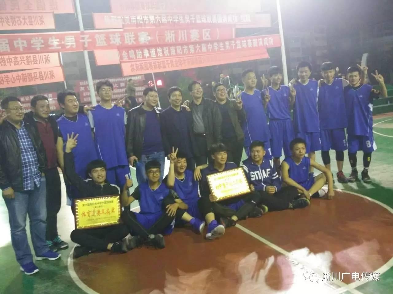 积极参与文体活动 巩固德育教育成果 ----县二初中荣获南阳市男子篮球图片