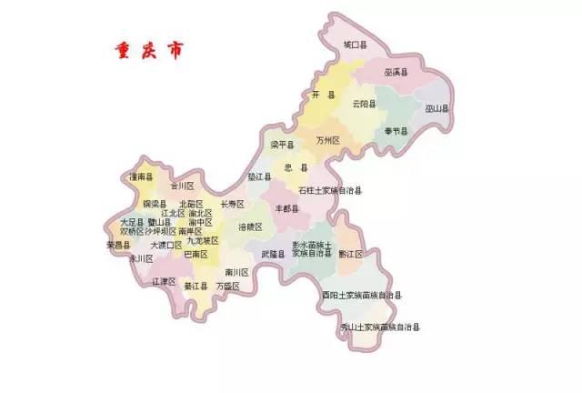 重庆区县gdp_宁夏22个区县gdp出炉