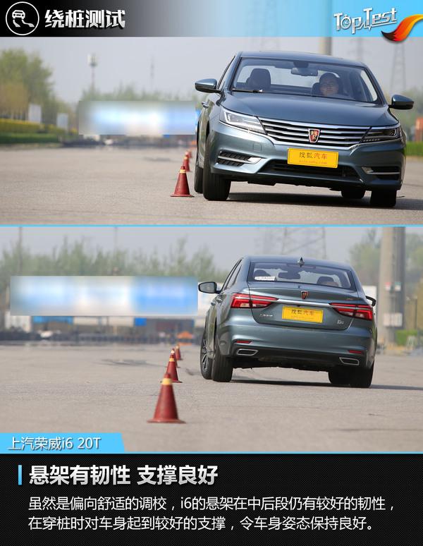 互联网汽车第二弹上汽荣威i620t评测福特商务车9座途睿欧图片