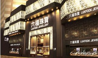 http://www.jindafengzhubao.com/zhubaoxingye/31777.html