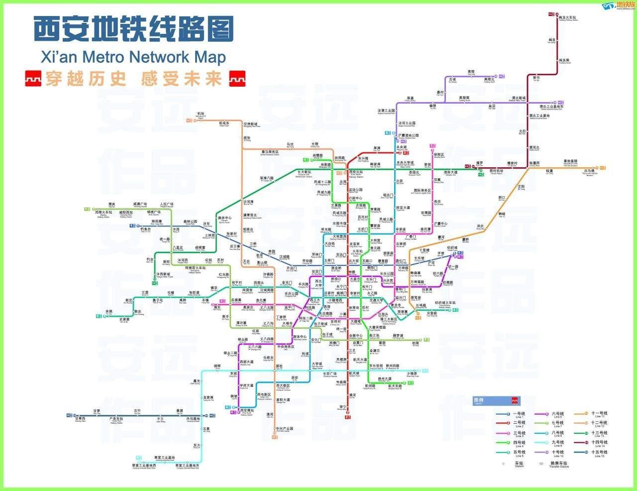 西安地铁2020规划图