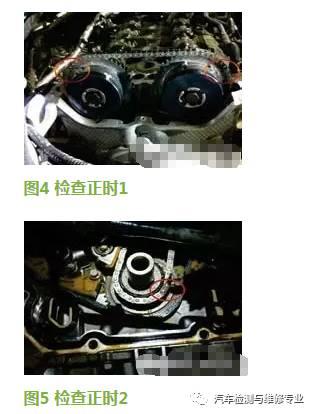 2010 款别克新君威发动机故障灯亮高清图片