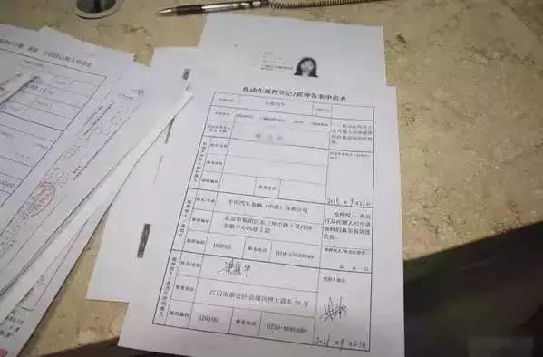 国内收货人注册登记证书aqsiq