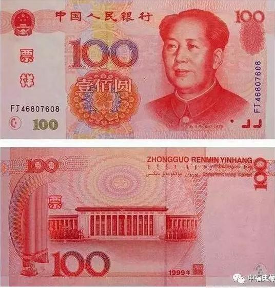 99年版100元人民币上的主要图案是梅花,我们都知道梅花是我国的