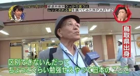 人口最少的少数民族_日本人口最少的地方