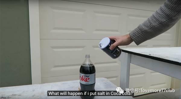 可乐喷发的原理_可乐饮料机工作原理