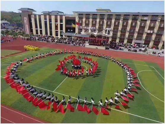 汉中市仁德学校第一届田径运动会开幕式成功举办图片 44316 557x419