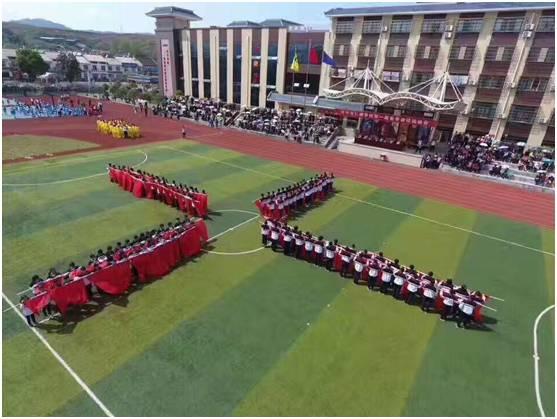 汉中市仁德学校第一届田径运动会开幕式成功举办图片 42239 557x419