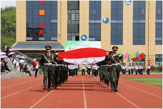 汉中市仁德学校第一届田径运动会开幕式成功举办图片 37188 556x372