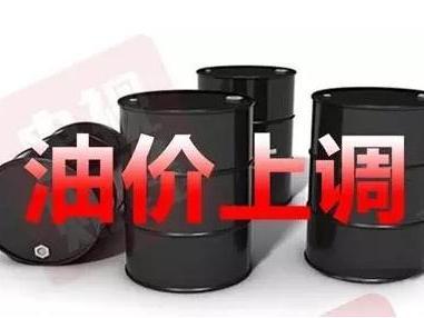 重大消息!油价迎来年内最大涨幅!