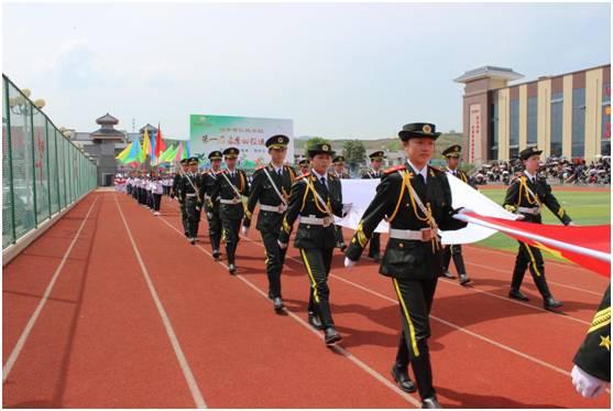 汉中市仁德学校第一届田径运动会开幕式成功举办图片 33002 557x373