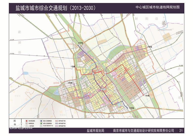江苏泰州城市规划图