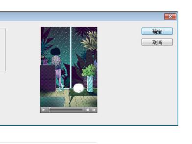 阳阳老师教你用Photoshop为GIF动图添加文字LOGO