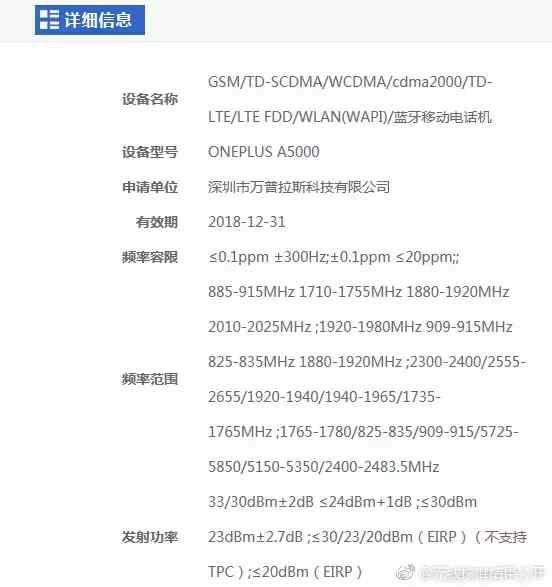 OnePlus 5 specs | www.techbilla.com