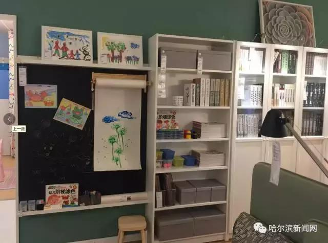 宜家家居哈尔滨体验中心开幕图片