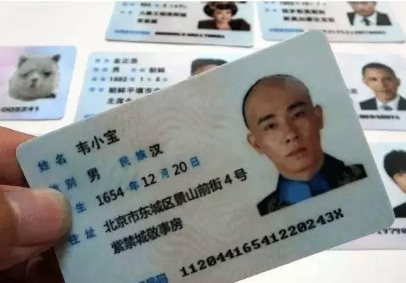 你挂失的身份证可能还在被用!丢失后你一定要这样做!