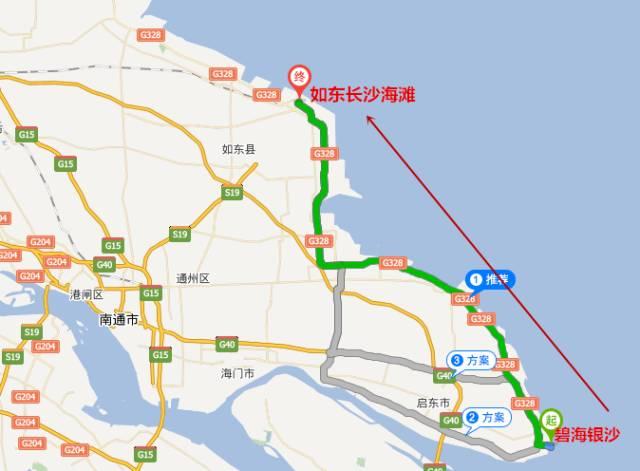 行走| 去这条3.5公里的黄金海岸看双色海,南京出发3小时直达!