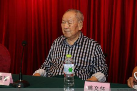 一路走好 103岁开国少将王贵德仙逝