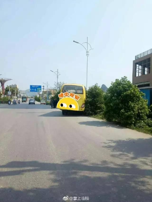 桂林1天3起事故,开车出门请当心