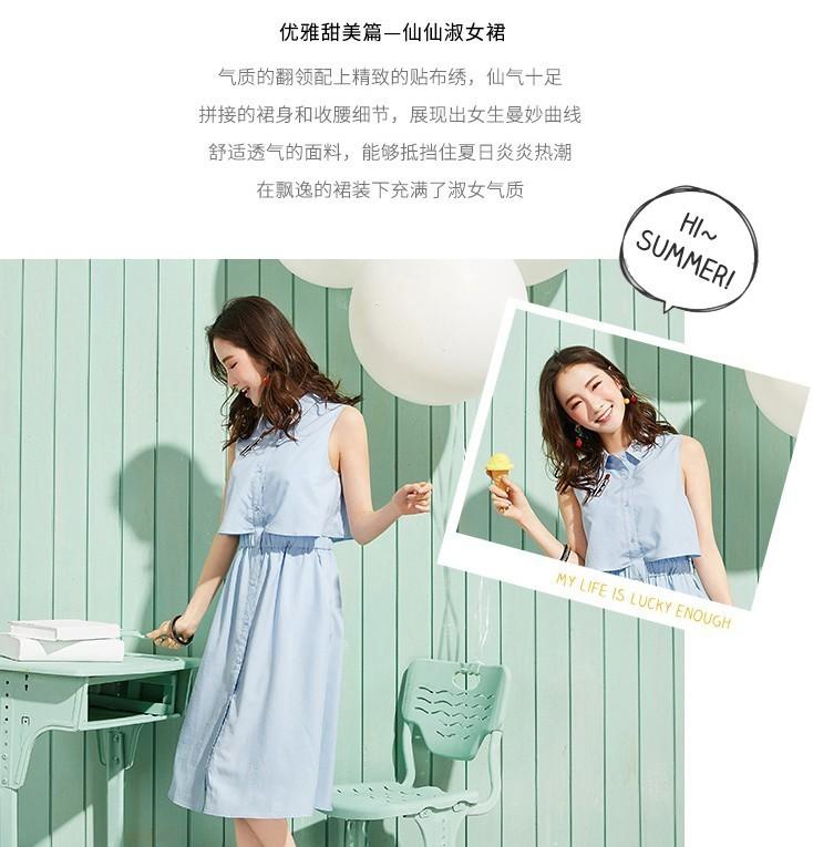 森马丨这个夏季,陪你嗨到底!_搜狐汽车_搜狐网图片