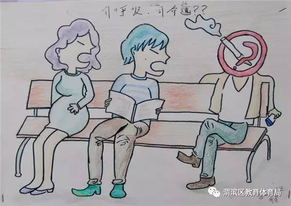 """【组图】姜城中学""""文明礼仪伴我行""""优秀绘画作品图片"""