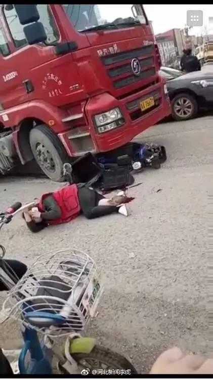 子车祸_石家庄无极南环车祸,一个女子腿碾压半截!