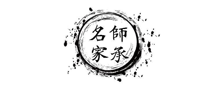 简笔画 设计 矢量 矢量图 手绘 素材 线稿 755_303
