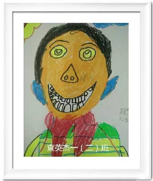 小学一年级美术第一课 画自己