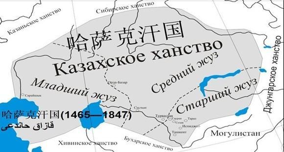 哈萨克族人口_哈萨克族 搜狗百科