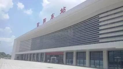 河南新增4条高铁,或直达香港 最新交通规划与咱大信阳息息相关图片