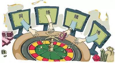 对举报网络赌博如何奖励,法律是怎样规定的