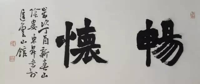 茅茅崎利沙人体艺术_文化 正文  参与艺术家 / 车晓端 李敬仕 韩界平 路健群 王志刚 王伟