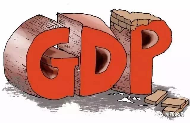 宜兴gdp_2010到2020十年间,金坛、宜兴、溧阳、丹阳四城GDP发展情况!