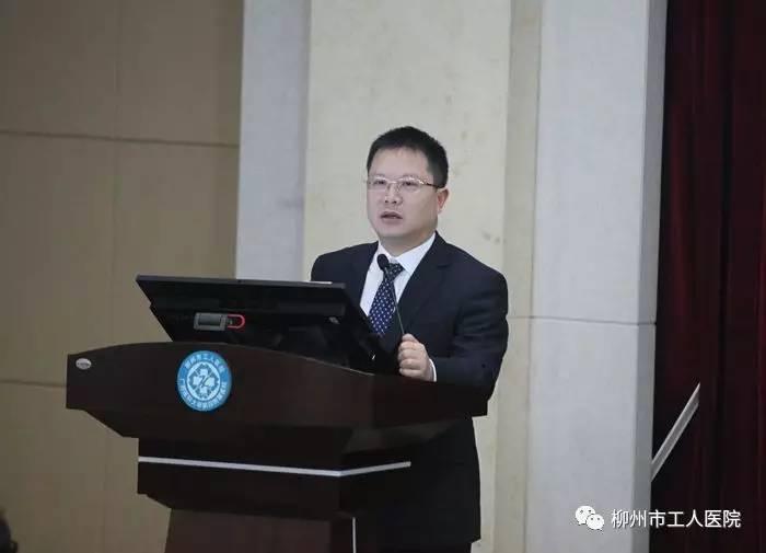 柳州市工人医院2016年度职能后勤科室负责人述职述廉会议顺利召开